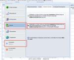 teploov_rti_расчет теплопотерь зданием параметры.png